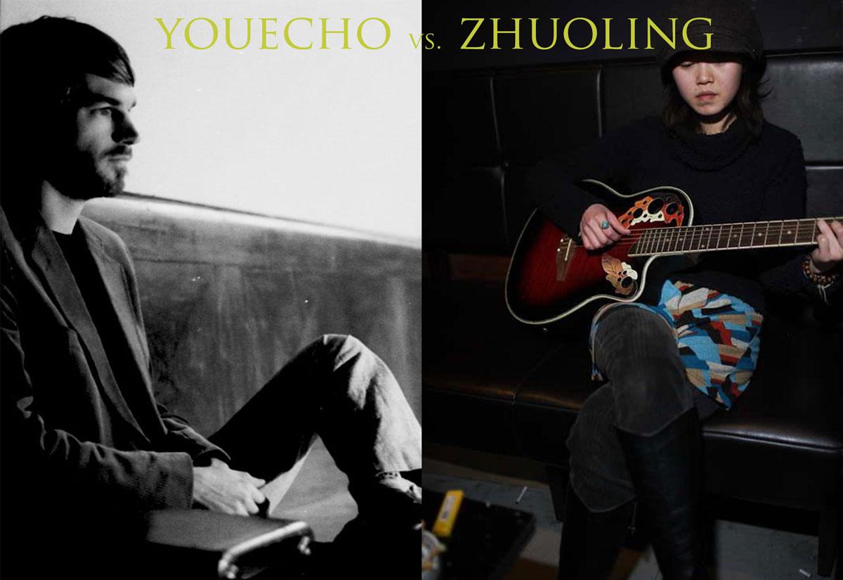 YouEcho vs Zhuoling